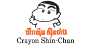 chin-chan