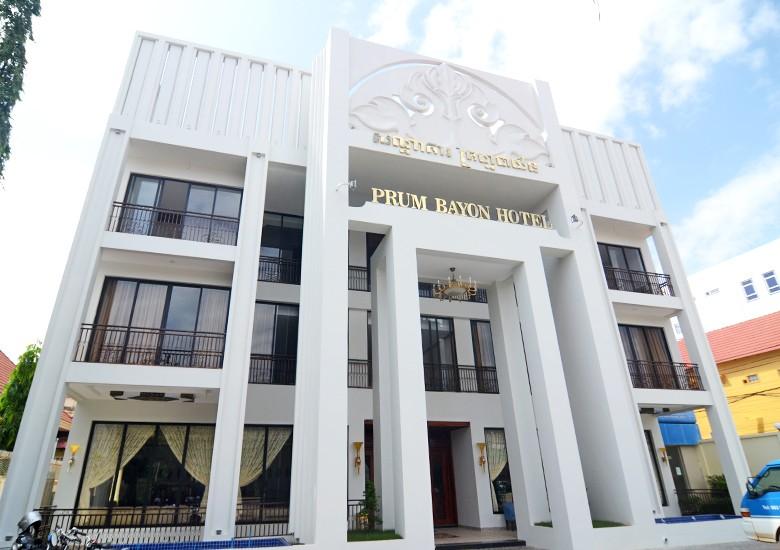 プラム バイヨン ホテル