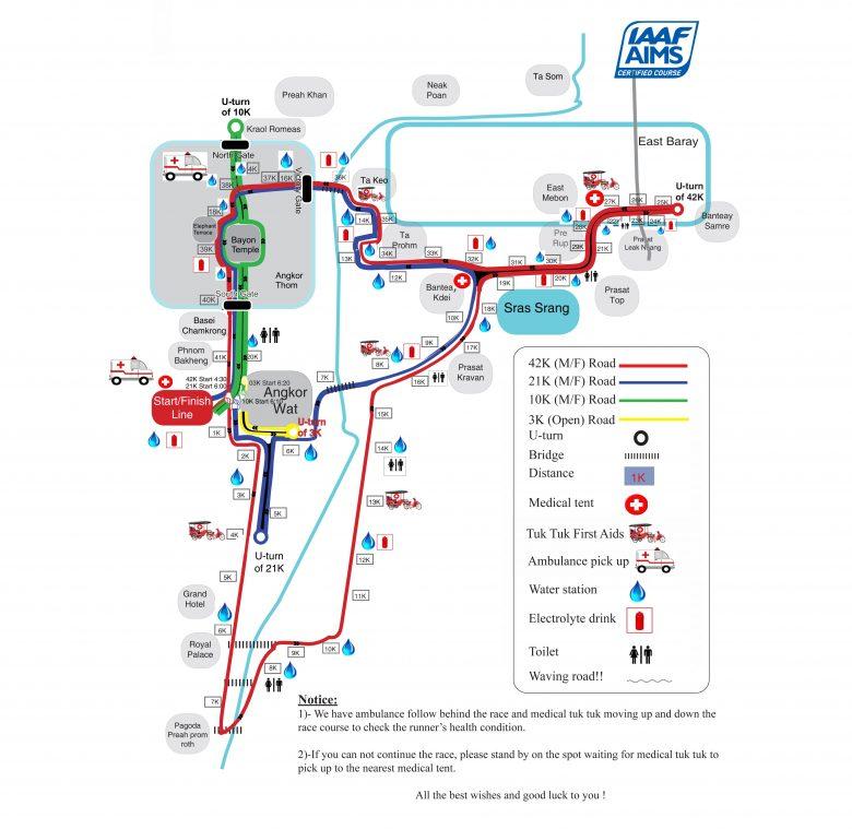 第三回アンコールエンパイヤマラソンの遺跡内エリア車両規制について