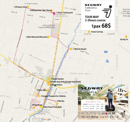 Segway-Tour-Map_03