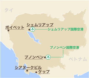 カンボジア秘境の地!シアヌークビルってどんなところ?