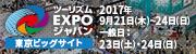 TOURISMEXPO2017