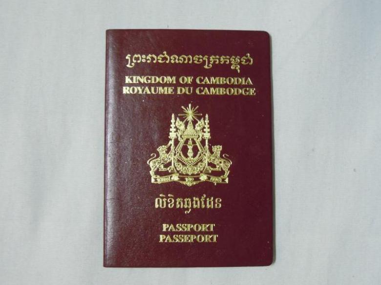 【シェムリアップ】カンボジア人パスポート取得お手伝いサービス