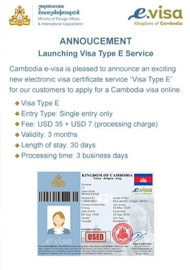カンボジアのビジネスビザ申請がオンラインで可能に(台湾国籍のみ)
