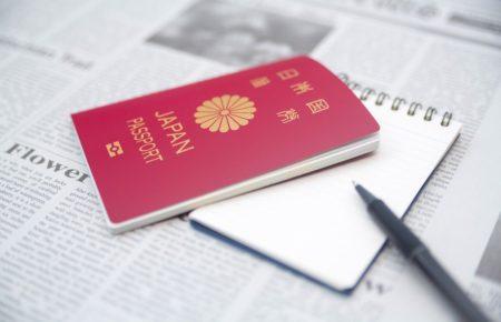 カンボジア入国前のビザ申請時の必要書類が追加されました(2021年3月最新)