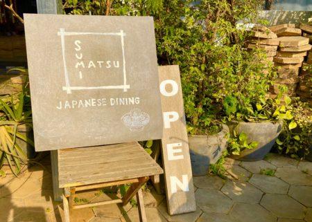 【シェムリアップ】お洒落空間 Sumimatsuでお食事とスイーツ